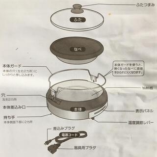 象印 - 送料込 グリルなべ ZOJIRUSHI EP-LA15-XJ ステンレスブラウン