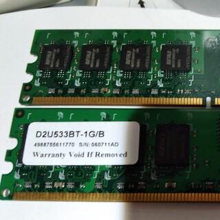 バッファロー(Buffalo)のDDR2 533 1GB×2個 D2U533BT BUFFALO(PCパーツ)