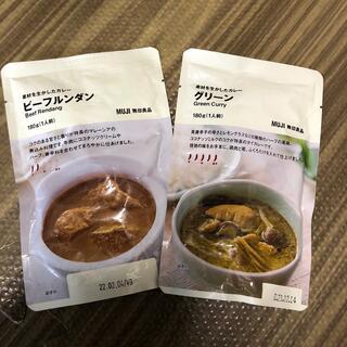 ムジルシリョウヒン(MUJI (無印良品))の無印良品 レトルトカレー2点セット(レトルト食品)