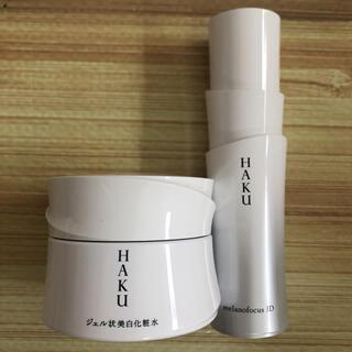 H.A.K - HAKU 美白化粧水と美容液セット