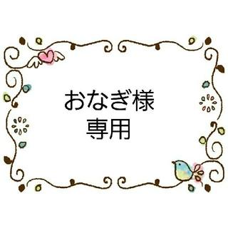 スヌーピー(SNOOPY)のおなぎ様専用 キッズサイズ インナーマスク(外出用品)