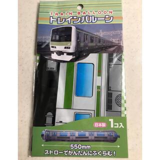 エポック(EPOCH)の中央線 トレインバルーン!550mm 未使用品(電車のおもちゃ/車)