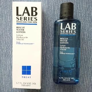 アラミス(Aramis)のアラミス ラボ ウォーターローション 化粧水 新品未使用(化粧水/ローション)