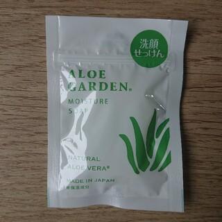 小林製薬 - 【サンプル】アロエガーデン 洗顔せっけん