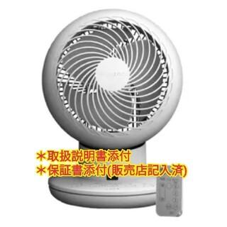 アイリスオーヤマ - アイリスオーヤマ DCサーキュレーター WOOZOO PCF-SDS15TC-W