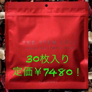 美粧 AKARI ステムセル フェイスパック フェイスマスク 赤 30枚(パック/フェイスマスク)
