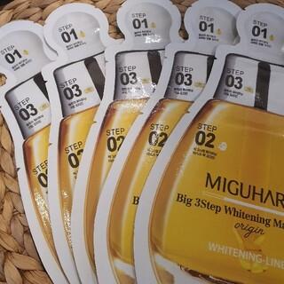MIGUHARA miguhara 5枚3STEP ホワイトニング(パック/フェイスマスク)