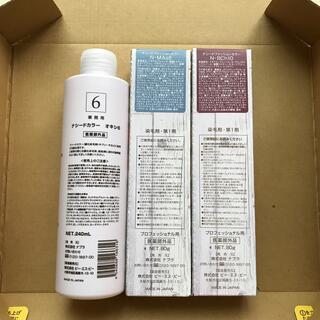 ナプラ(NAPUR)の専用品/ご指定の3本(カラーリング剤)