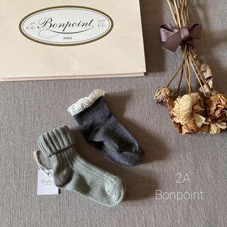 Bonpoint - Bonpoint ボンポワン|ニュアンス色ソックス✾ 2Aセット*̩̩̥୨୧˖