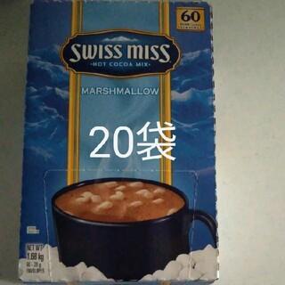 コストコ(コストコ)のコストコ スイスミス マシュマロ入り ココア 20袋(その他)