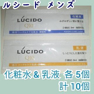Mandom - 10個 ルシード マンダム メンズ 薬用 化粧水 乳液 コエンザイム Q10