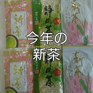 静岡県産 深蒸し茶 飲み比べ100g6袋静岡茶(茶)