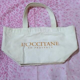 ロクシタン(L'OCCITANE)のL'OCCITANE ロクシタン ミニ トートバック(トートバッグ)