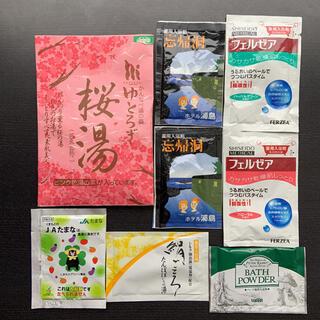 シセイドウ(SHISEIDO (資生堂))の薬用入浴剤8袋セット ゆとろぎ 桜湯 資生堂 フェルゼア(入浴剤/バスソルト)
