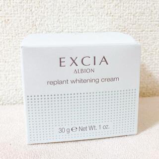 ALBION - 〈新品〉エクシアリプラントホワイトニングクリーム