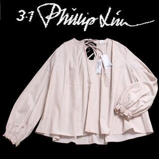 スリーワンフィリップリム(3.1 Phillip Lim)の新品 3.1 PHILLIP LIM ポプリンブラウス フィリップリム(シャツ/ブラウス(長袖/七分))
