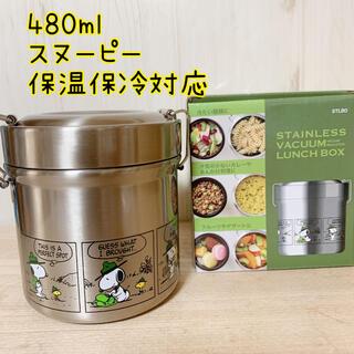 SNOOPY - スヌーピー ☆480ml  ステンレス丼ランチボックス
