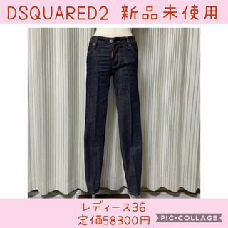ディースクエアード(DSQUARED2)の053 DSQUARED2 ボトムス 36(デニム/ジーンズ)