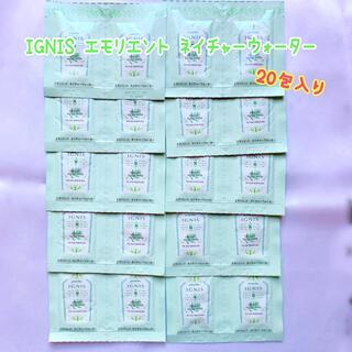 イグニス(IGNIS)のイグニス エモリエントネイチャーウォーター 2200円▷▶︎1200(化粧水/ローション)