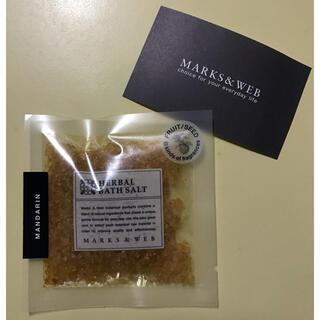 マークスアンドウェブ(MARKS&WEB)のMARKS&WEB ハーバルバスソルトマンダリン 40g(入浴剤/バスソルト)