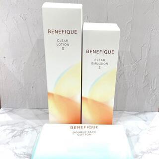 ベネフィーク(BENEFIQUE)の資生堂 ベネフィーク(化粧水/ローション)