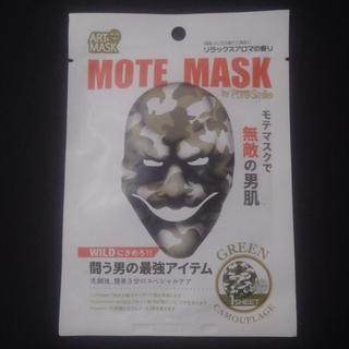 モテマスク ピュアスマイル  リラックスアロマの香り アートマスク パック (パック/フェイスマスク)