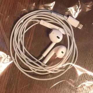 アップル(Apple)のアップル 純正 iPhone X付属品 イヤホン ライニングタイプ変換アダプター(ヘッドフォン/イヤフォン)