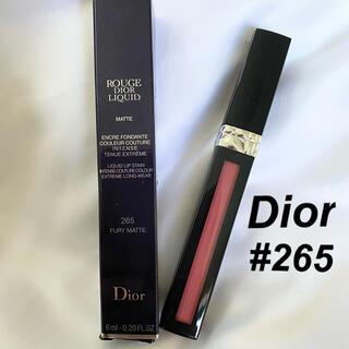 Dior - 新品 ディオール ルージュ ディオール リキッド 265