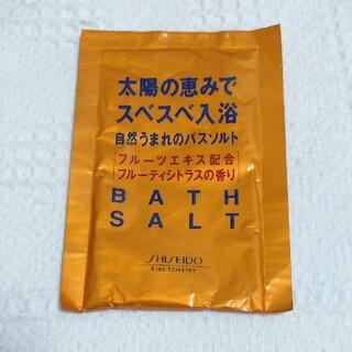 シセイドウ(SHISEIDO (資生堂))の資生堂 自然生まれのバスソルト(入浴剤/バスソルト)