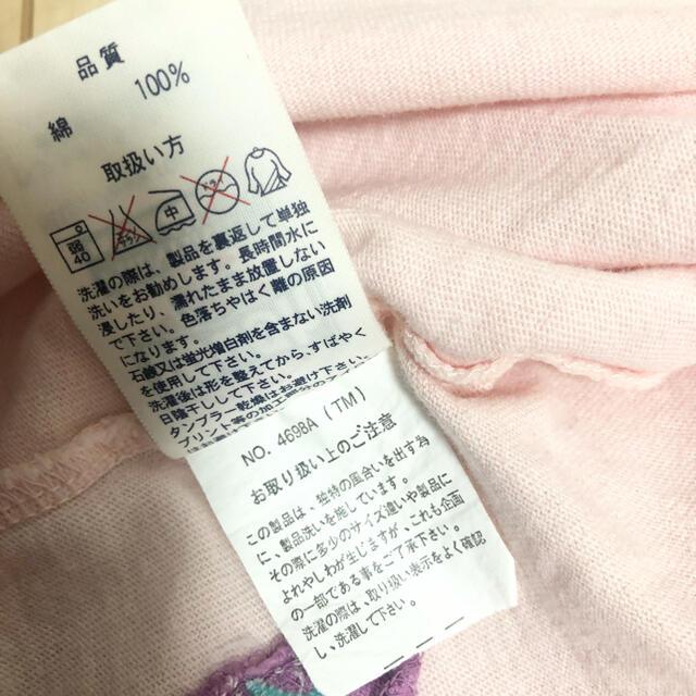 rough(ラフ)のrough アップリケ Tシャツ ピンク レディースのトップス(Tシャツ(半袖/袖なし))の商品写真