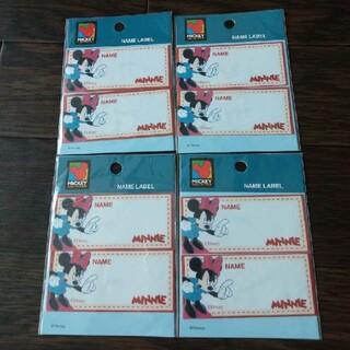 ディズニー(Disney)の定価千円 アイロン接着 ネームラベル ワッペン 名前シール ミニーマウス  4袋(ネームタグ)