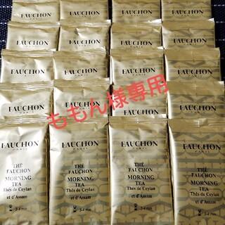 タカシマヤ(髙島屋)のFAUCHON フォション  ティーバッグ20袋(茶)