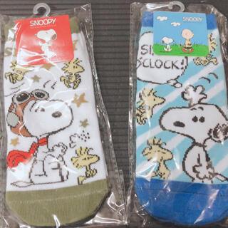 スヌーピー(SNOOPY)のスヌーピー大人用靴下2足組(靴下/タイツ)