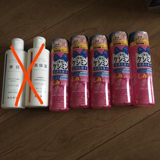 コバヤシセイヤク(小林製薬)のケシミン 浸透化粧水 しっとりもちもち肌 お試し(130mL)(化粧水/ローション)