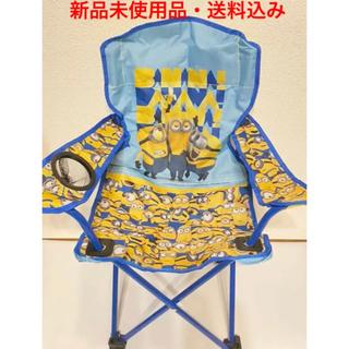 コストコ(コストコ)のDANAWARES キャラクター キッズチェア ミニオン 折り畳み コストコ(テーブル/チェア)