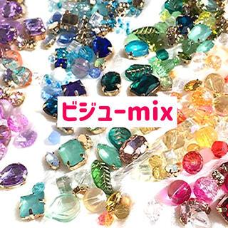 匿名配送♥ゆめかわ♡ビーズミックス《各30g × 6色》たっぷり180gビジュー(各種パーツ)