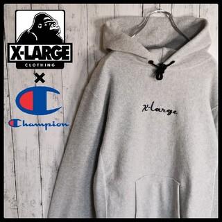 エクストララージ(XLARGE)の【リバースウィーブ】XLARGE×チャンピオン 刺繍ロゴ コラボパーカー XL(パーカー)