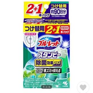 コバヤシセイヤク(小林製薬)のブルーレット スタンピー 除菌効果プラス スーパーミントの香り 付け替え(日用品/生活雑貨)
