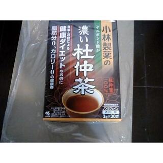 小林製薬 - 濃い杜仲茶(二箱で¥400引き)
