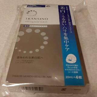 第一三共ヘルスケア - トランシーノ 薬用ホワイトニングフェイシャルマスクEX(20ml*4枚入)