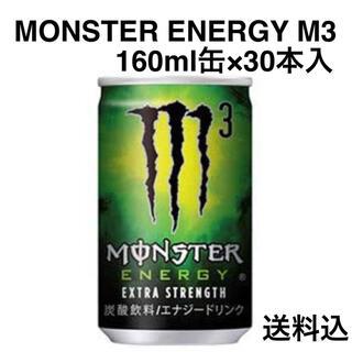 アサヒ(アサヒ)のMONSTER ENERGY(モンスターエナジー)M3 160ml缶×30本入(ソフトドリンク)