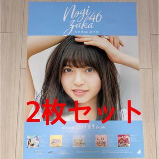 ノギザカフォーティーシックス(乃木坂46)の乃木坂46 齋藤飛鳥 B2ポスターx 2枚セット(アイドルグッズ)
