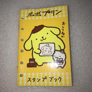 ☆未使用☆ ポムポムプリン サンリオ 手帳用 ノート メモ帳 ミニノート