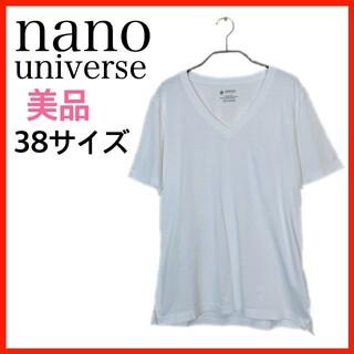 ナノユニバース(nano・universe)の【美品】nanouniverse ナノユニバース Anti SoakedVネック(Tシャツ(半袖/袖なし))