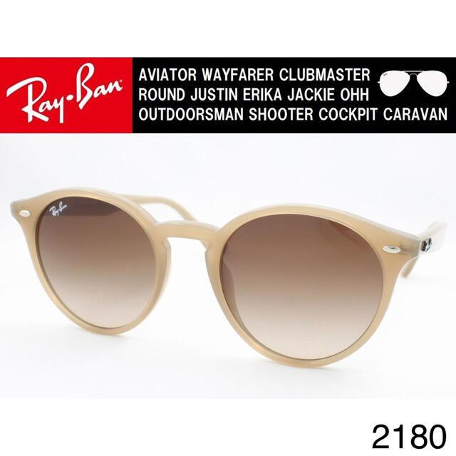 Ray-Ban(レイバン)のRay-BanレイバンRB2180F-6166/13サングラス  レディースのファッション小物(サングラス/メガネ)の商品写真