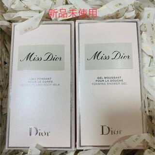 Dior - 【新品未使用】Dior ディオール ボディミルク シャワージェル