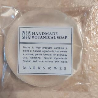マークスアンドウェブ(MARKS&WEB)のハンドメイドボタニカルソープOS 乾燥肌用(洗顔料)