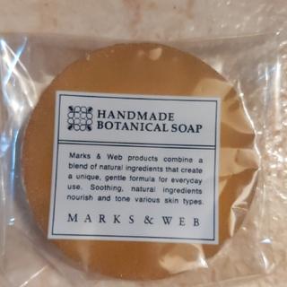 マークスアンドウェブ(MARKS&WEB)のハンドメイドボタニカルソープLL ストレス肌用(洗顔料)