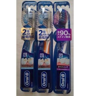 ピーアンドジー(P&G)のオーラルB クロスアクション コンパクト2点+ホワイトニング フレックスブラシ (歯ブラシ/デンタルフロス)