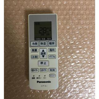 パナソニック(Panasonic)のパナソニック エアコンリモコン A75C3777(エアコン)